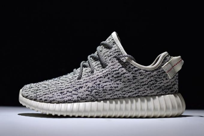Kanye West x adidas Yeezy Boost 350 Turtle Dove 680x455