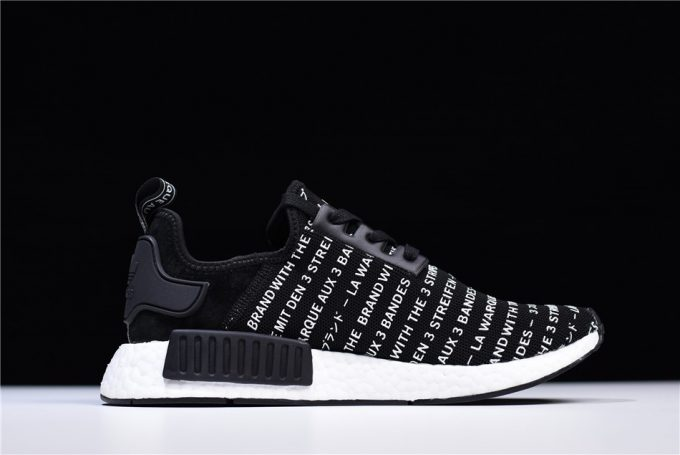 Sneaker Links: Adidas NMD R1 Online Links — Sneaker Shouts