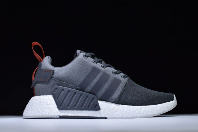 New adidas NMD R2 Boost Primeknit Navy White Red 1 680x454