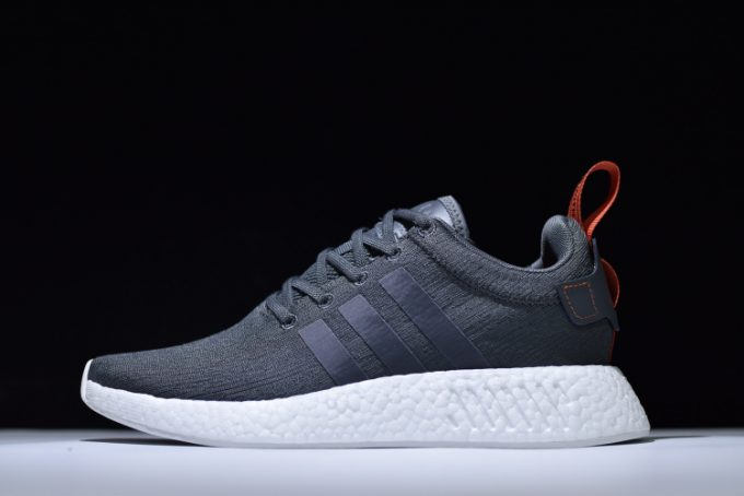 New adidas NMD R2 Boost Primeknit Navy White Red 680x454