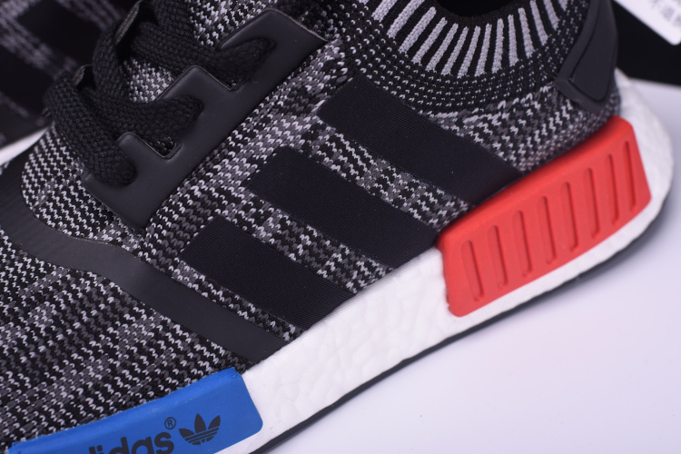 nmd r1 primeknit friends and family
