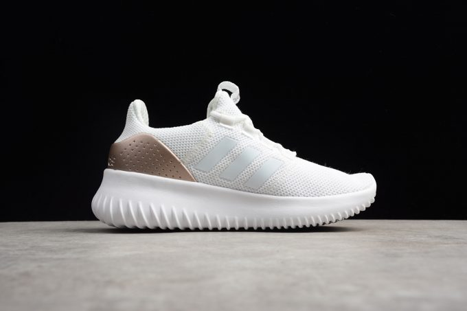 adidas Cloudfoam Ultimate Pure White Rose Gold Running Shoes 1 680x453