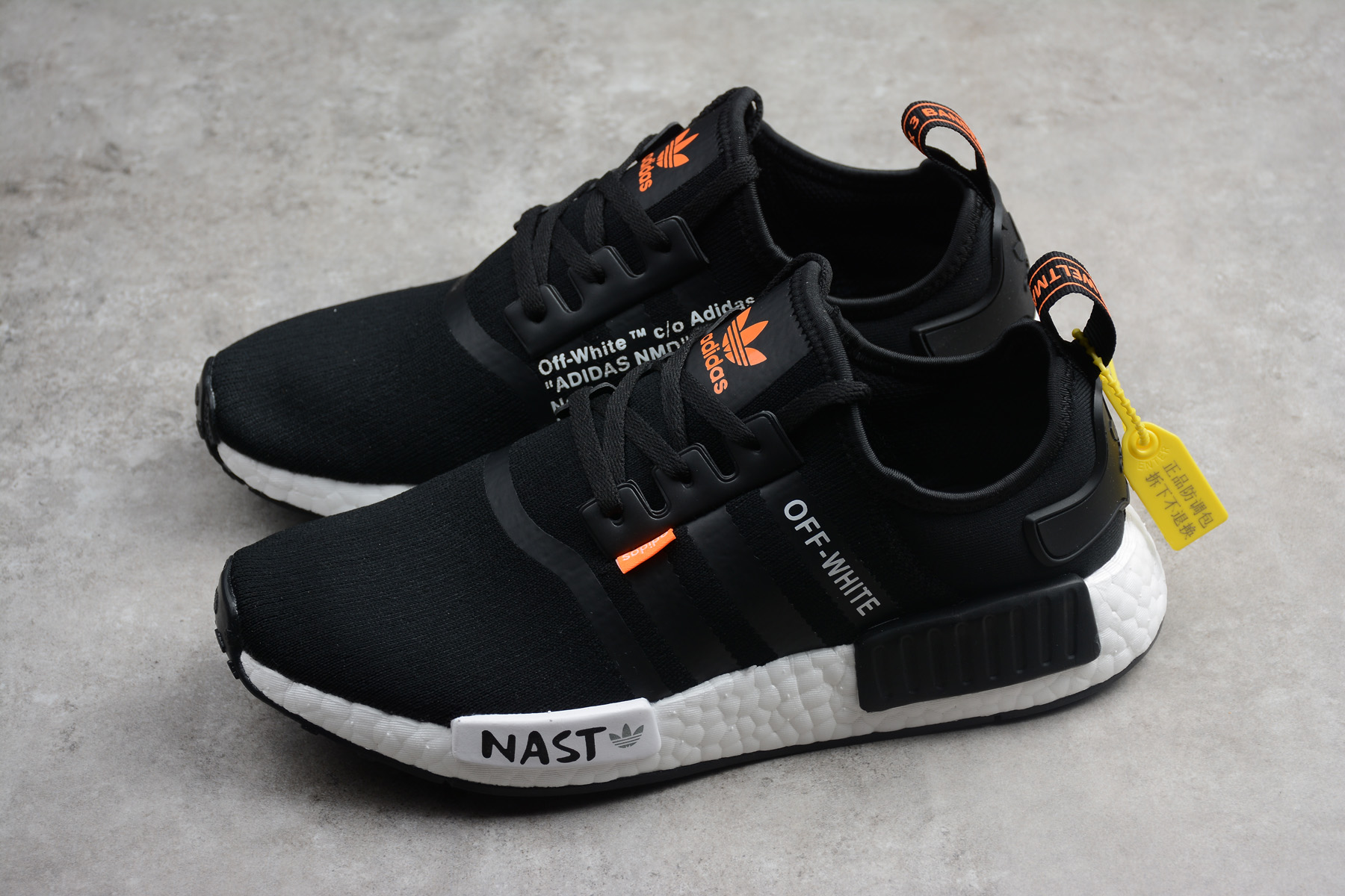 Off-White x adidas NMD XR1 PK BOOST