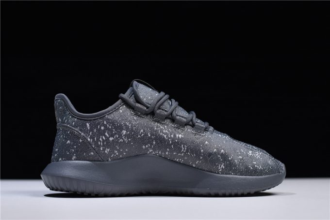 adidas Tubular Shadow Grey 1 680x455