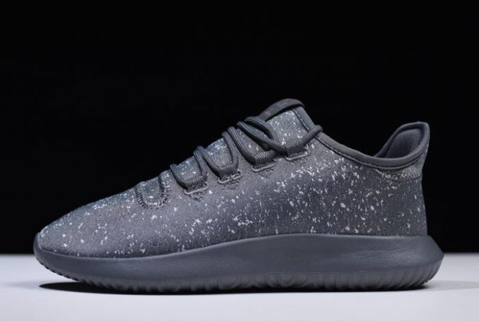 adidas Tubular Shadow Grey 680x455