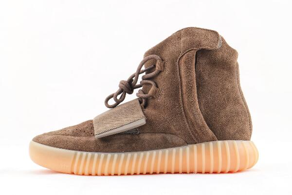adidas Yeezy 750 Boost Chocolate Light Brown Gum
