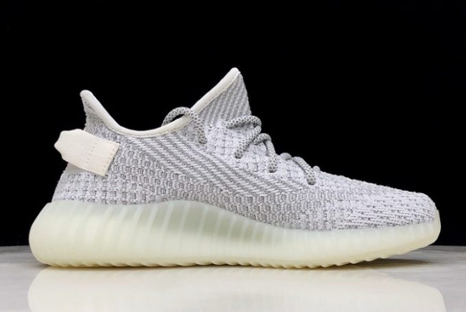 adidas Yeezy Boost 350 V2 Static Reflective 1 680x455