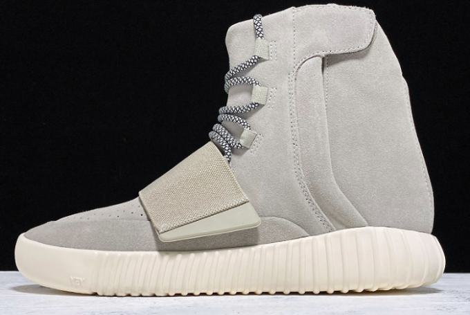 2020 adidas Yeezy Boost 750 Light Brown B35309 For Sale 680x455