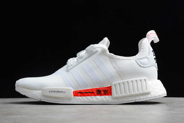 2020 adidas NMD R1 Tokyo White H67745 For Sale