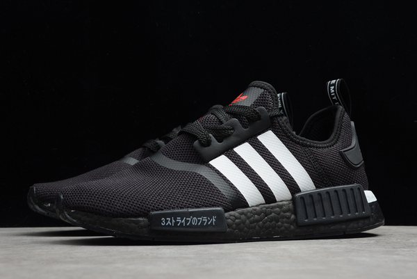 2021 adidas NMD R1 Japanese Side Print Black White H01926 For Sale